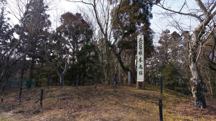 長篠城(Nagashino-Castle)