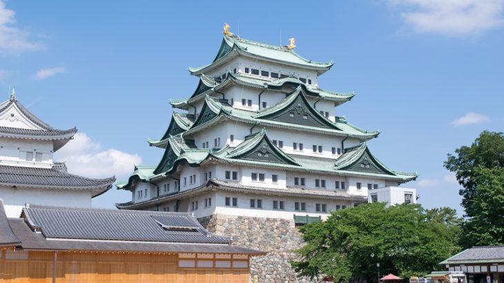 名古屋城(Nagoya-Castle)