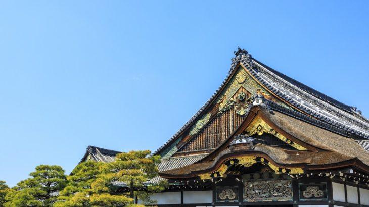 二条城(Nijyo-Castle)