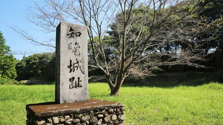 知覧城(Chiran-Castle)
