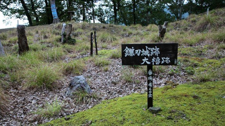 鎌刃城(Kamaha-Castle)