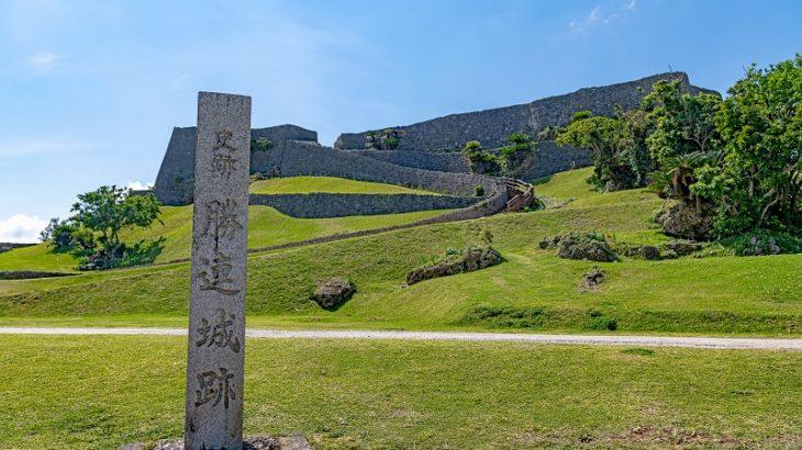 勝連城(Katsuren-Castle)