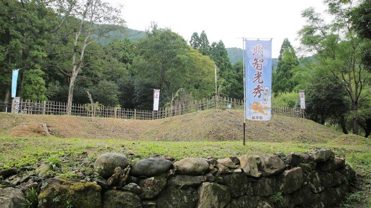 佐柿国吉城(SagakiKuniyoshi-Castle)