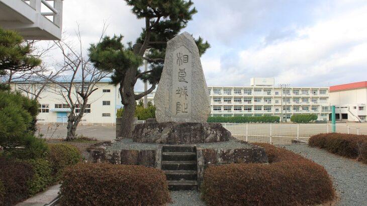 相良城(Sagara-Castle)