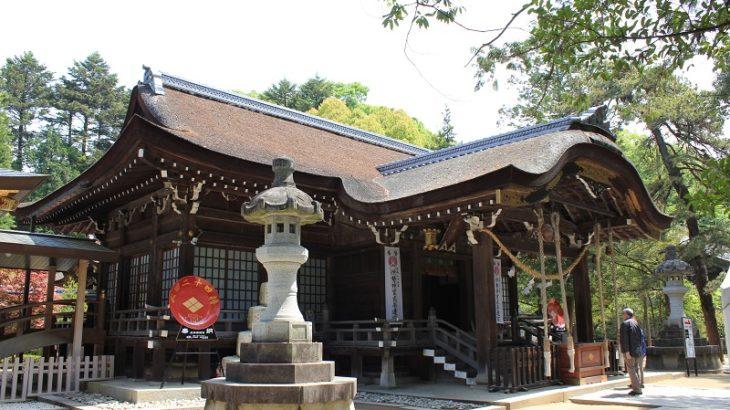躑躅ヶ崎館(Tsutsujigasaki-Castle)