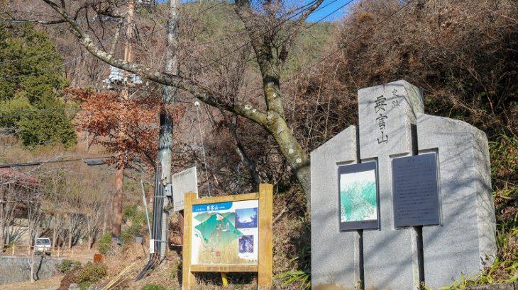 要害山城(Yogaiyama-Castle)