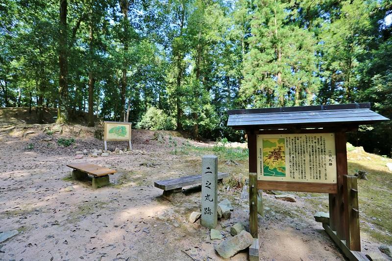 吉田郡山城「二の丸跡」