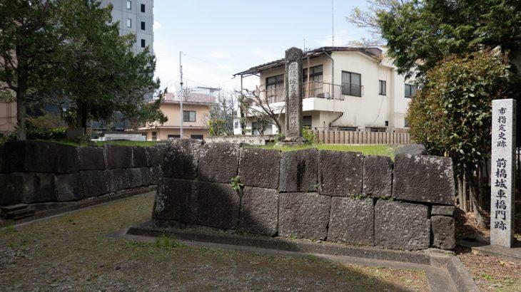 前橋城(Maebashi-Castle)