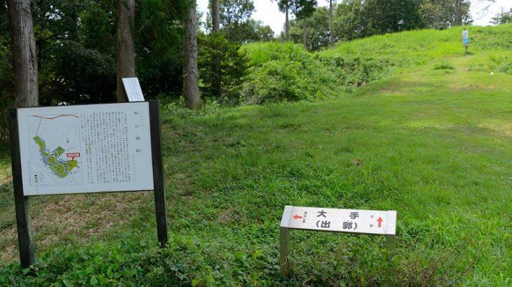 杉山城(Sugiyama-Castle)